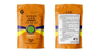 牧田人达克线根结线虫生防菌淡紫拟青霉菌微生物菌剂预防根线虫病