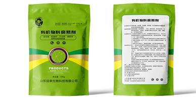 牧田人有机物料腐熟剂有机肥接种剂